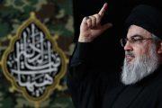 The Islamic Ummah World Assembly's condolences to Sayyed Hassan Nasrollah