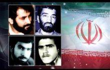 بیانیه مجمع جهانی امت اسلامی در سالگرد ربوده شدن دیپلمات های ایرانی