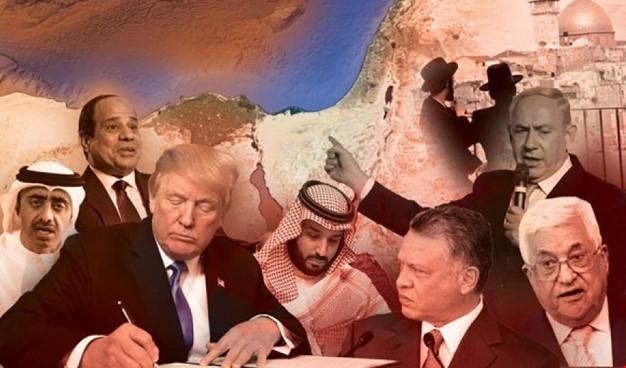 المجمع العالمي للامة الاسلامية يدين صفقة القرن الاستعمارية