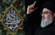 The Islamic Ummah World Assembly's condolences to Sayyed Hassan Nasrollah